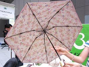 ベルメゾンネット晴雨兼用折りたたみ傘の内側デザイン
