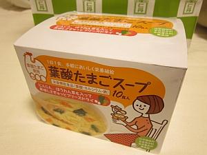葉酸たまごスープのパッケージ